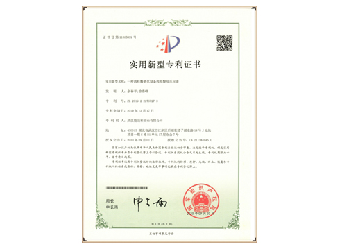 Congratulations to Our Company for Winning Two National Patents